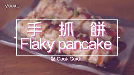 手抓饼 肉鬆蛋卷 [点Cook Guide官方频道]