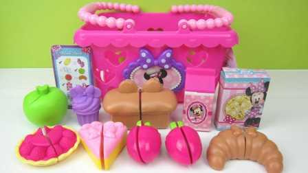 早教 米妮的购物篮 水果甜品切切看 学英文过家家