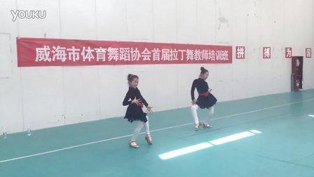 荣成鲁艺拉丁舞学校学生在给威海市体育舞蹈协会首次教师培训班的老师们表演
