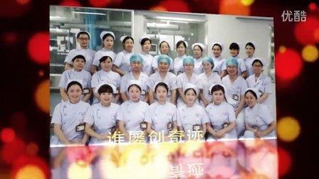 人民医院ICU宣传片