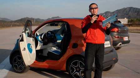 ams车评网 威sir测试场 Smart fortwo 专业测试视频