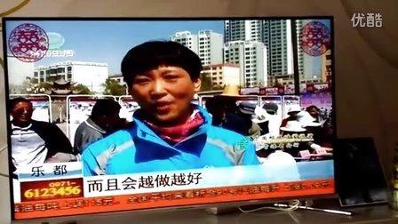 """青海省中医院组织纪念""""5.12""""国际护士节健康教育活动视频"""