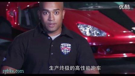 超级跑车极速霸主SSC西尔贝(美国)