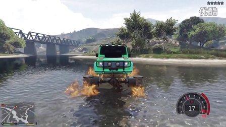 独醉:GTA5 悬浮汽车,大闹军事基地!