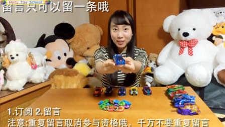 【魔力玩具学校】5月机甲兽神爆裂飞车抽奖及对决展示