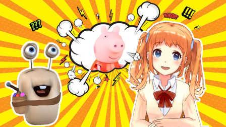 白白侠叨叨秀:粉红猪小妹第一次写作文会闹出什么笑话?