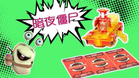 白白侠玩具秀:【魔幻车神】 之 暗夜侠 变形玩具车机器人