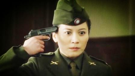 《父亲的身份》 俞北平身份即将暴露 必须找到吴昆才才能难题