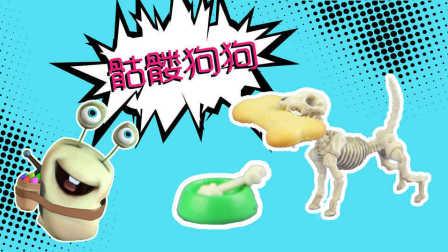 白白侠玩具秀:【日本食玩】 神秘狗狗捡骨头