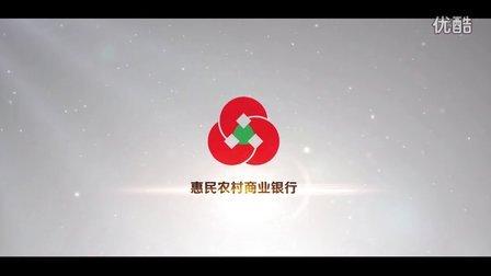 青春励志微电影《正青春 在路上》 惠民农商银行青春励志微电影