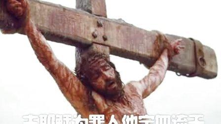 基督教 豫剧 坚决为福音干他一百年