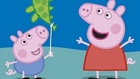 粉红猪小妹 小猪佩奇 粉红小猪开汽车 亲子益智小游戏