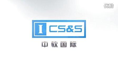 中软国际1603班5月活动