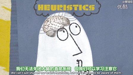 小科普:非理性决策背后的心理学