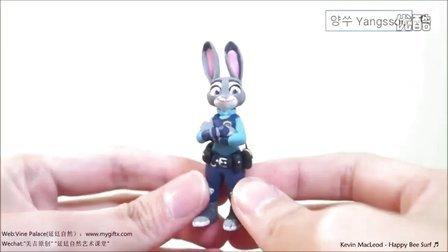 【美吉原创】-软陶粘土教程-疯狂动物城 朱迪 兔子judy