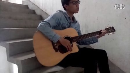 《不再犹豫》吉他弹唱