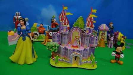 【米奇妙妙屋】王子与公主的爱情城堡