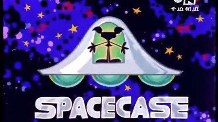 """《德克斯特的實驗室》""""太空梭"""""""