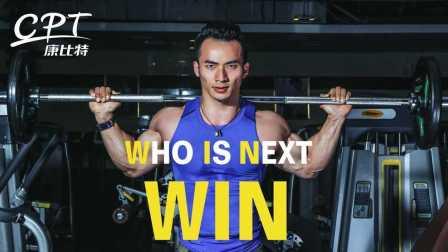 [康比特]国家队选手郑少忠阐述冠军养成之路