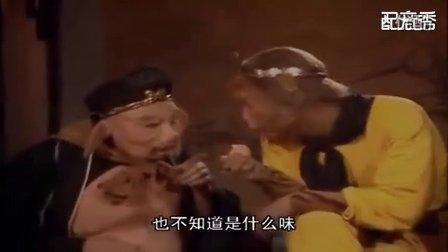 猴子吃桃侗语版