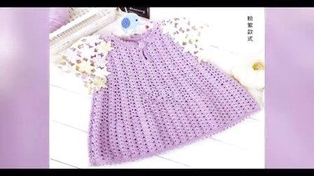 158集钩针女童裙风信子连衣裙上集怎样编织织法图解