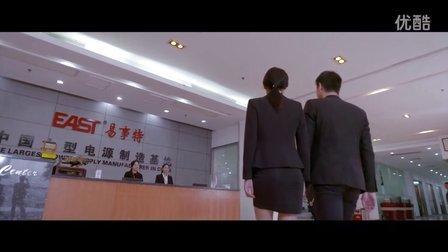 易事特集团简介片2016