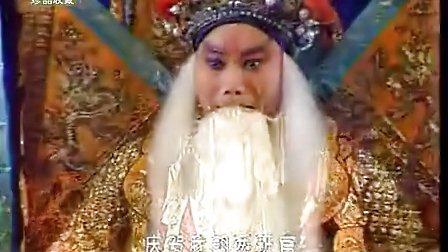 秦腔金沙滩-舍子-西安秦腔二团刘随社老师
