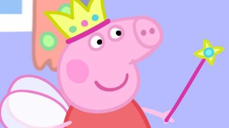 粉红猪小妹拆蛋游戏 健达奇趣蛋 拆蛋砖家