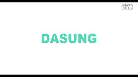 DASUNG 13.3英寸电子纸显示器Paperlike(中文宣传片)
