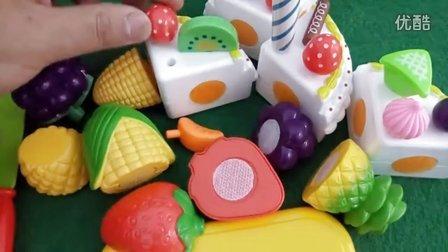 亲子游戏 切水果切蛋糕 宝妈