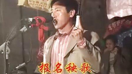 孙俊虎秧歌精选专辑