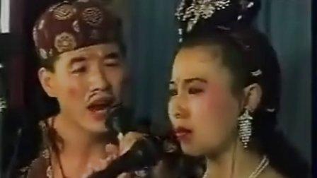 二人转《包公赔情》关小平 李小宇