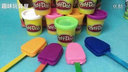 制作超好吃的彩色冰棒 冰淇淋