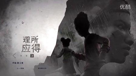 [CN黑钢]行尸走肉:米琼恩第三章初见实况(完结)