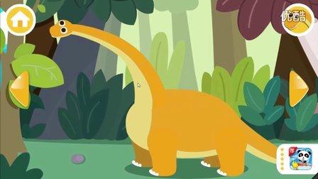 宝宝巴士 小游戏第五期:动物乐园 认识小动物,狮子、老虎、袋鼠、恐龙、大象、猴子等