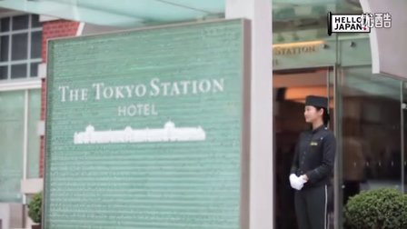 【全球奢华精品酒店】东京站酒店The Tokyo Station Hotel