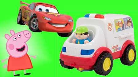 闪电麦昆撞了人! 粉红猪小妹检查身体,救护车玩具