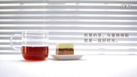 积慕cake——蛋糕配茶的美妙时光
