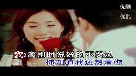 红尘情歌MV- 高安&黑鸭子