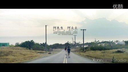 XuanFilm 夏威夷婚礼电影《何先生&何太太》(太原婚礼跟拍 太原婚礼微电影)