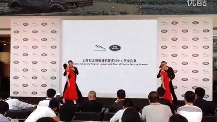 外籍现代舞~捷豹路虎新车发布