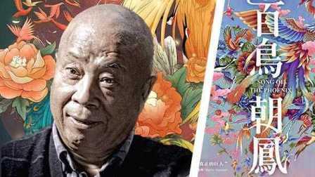 【混剪邦主】他的成就不仅仅是《百鸟朝凤》——中国第四代导演吴天明