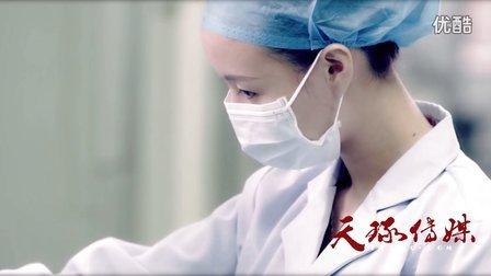 天琢案例-茂名市人民医院 企业宣传片