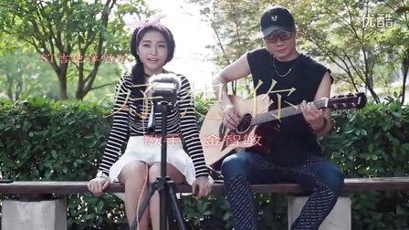 吉他弹唱520特辑:好想你【荞钒吉他】