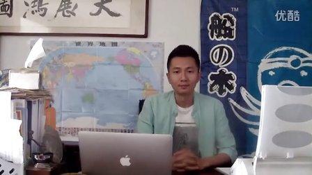 """""""船""""牌寿司章鱼小丸子技术加盟学习培训寿司技术分享"""