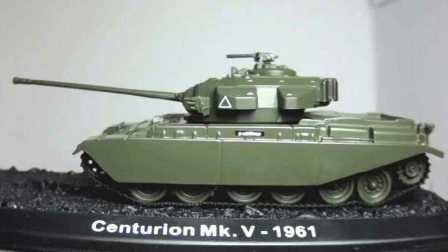 【模玩】高清重置 AMER 辣鸡 百夫长 centurion mk 5 坦克 1:72 模型评测