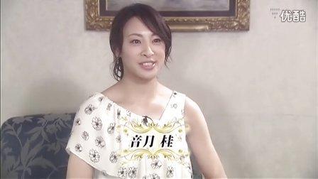 宝塚 DREAM FOREVER-輝ける未来へ-#47「音月桂」