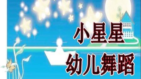 《小星星》王海力幼儿手语舞蹈