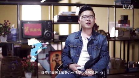 笑侃滕城2016001期【滕州小伙欲战电车痴女】