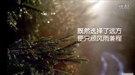 上海链家封闭式培训